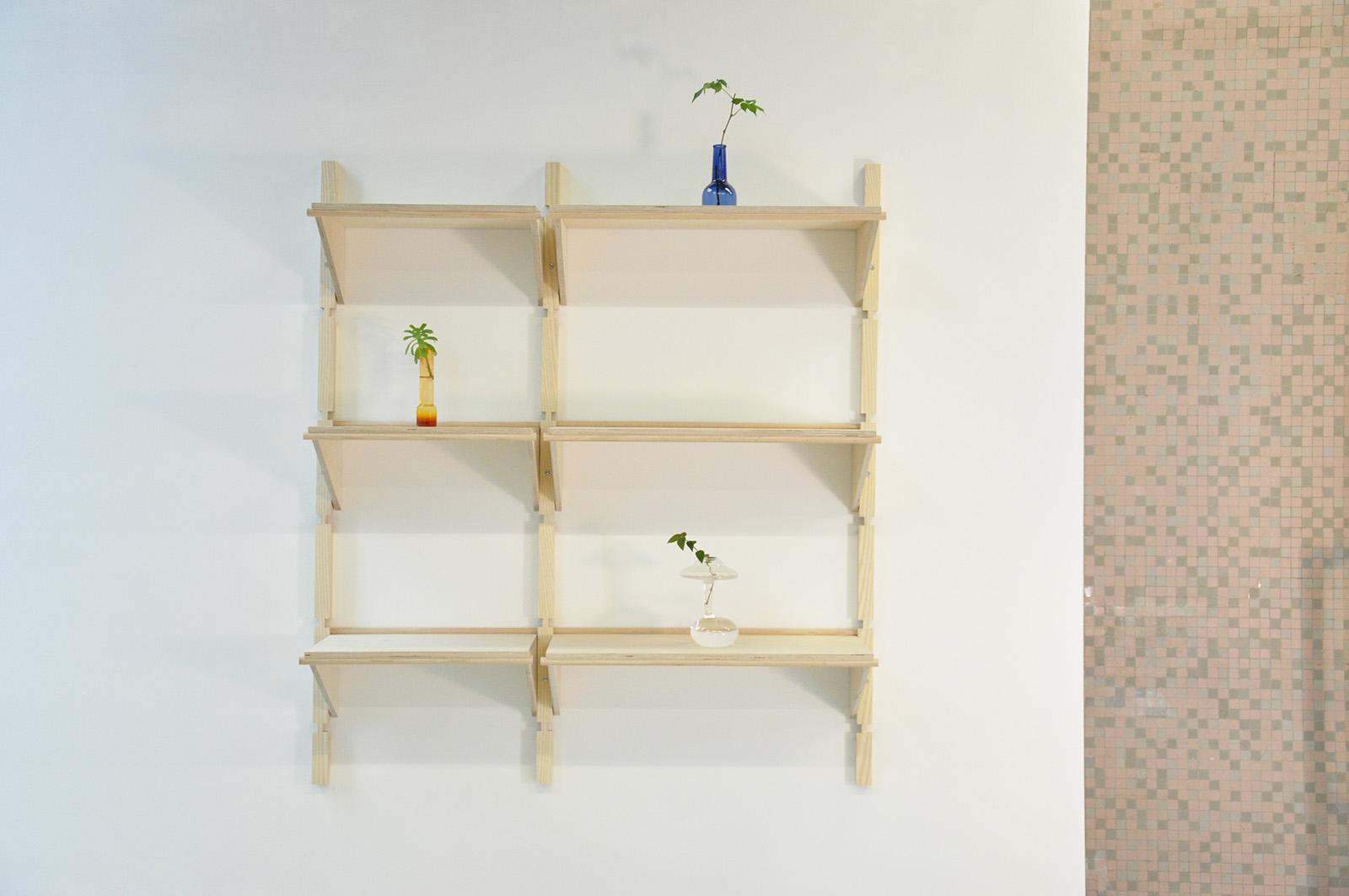 Design Amorce Studio Display Modular Shelf
